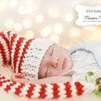 Weihnachtliche Neugeborenenfotos mit Noah Luke aus Herrenberg, 10 Tage alt